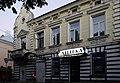 P1420317 вул. Чорновола, 8.jpg