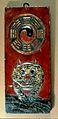 Pa Kua, Symbol of Yang and Yin Wellcome L0022144.jpg