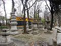 Pagoda Forest of Tianlong Temple in Nanjing 06 2012-01.JPG
