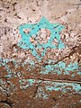 Painted Star of David on Mud Facade - Wolleka (Falasha Jewish Village) - Outside Gondar - Ethiopia (8689192166).jpg