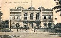 Palais du Bardo au Parc Montsouris.jpg