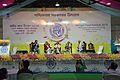 Panel Discussion - Evolution of Bengali Cuisine - Ahare Bangla - Bengal Food Festival 2015 - Kolkata 2015-11-01 6863.JPG