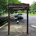 Panneau indicateur - jardin de Pamplemousses.jpg