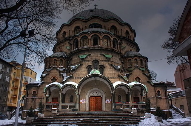 Church of St Paraskeva, Sofia