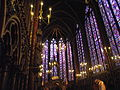 Paris, Sainte-Chapelle 01.jpg