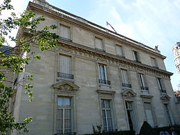 Paris hotel de la tremouille3.jpg