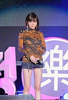 Park Bom at the Samsung Passion Talk on September 2013 01.jpg
