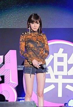 Park Bom at the Samsung Passion Talk on September 2013 01.jpg
