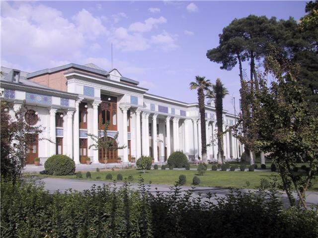 Parliamenttehran