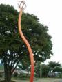 Parque de Hatillo Centro.jpg