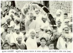ParshvaKirti.png
