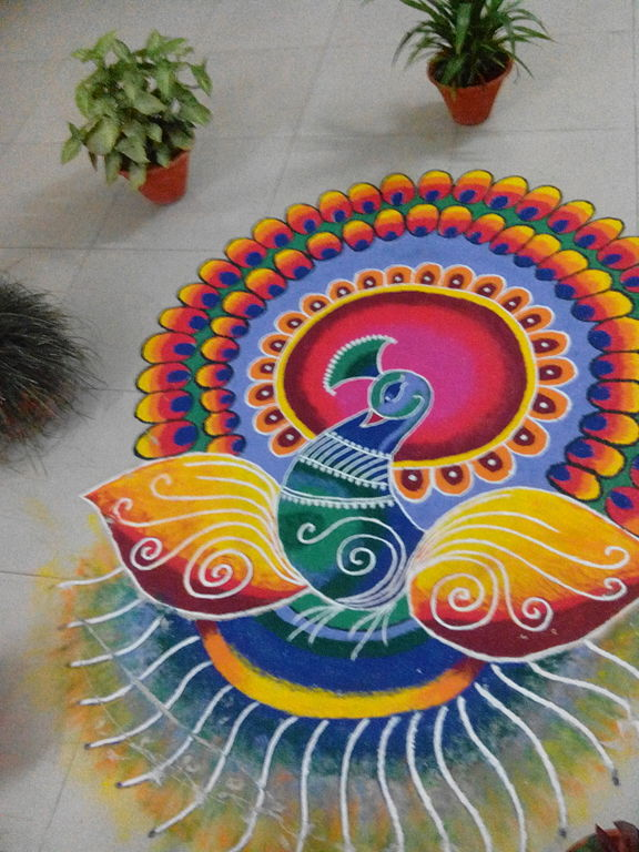 Download Rangoli Design Book
