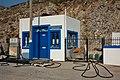 Petrol station Agathonisi.jpg