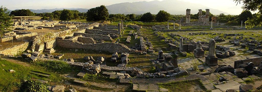 Philippi - Forum, Basikila B, Balneum, Octagon (UNESCO-Welterbe in Griechenland)