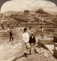 Philopappos-hill-1900.png