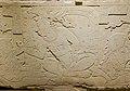 """Pierre de l'autosacrifice, détail, exposition """"Mayas"""", Musée du Quai Branly, Paris.jpg"""