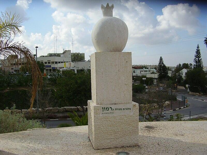 אתר הנצחה באלקנה-רימון