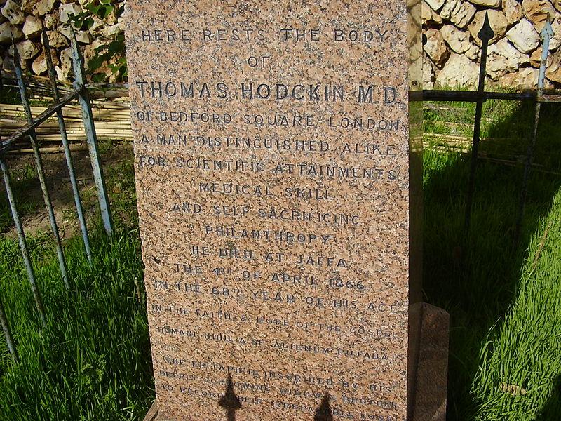 """קבר ד""""ר תומאס הודג'קין ביפו"""