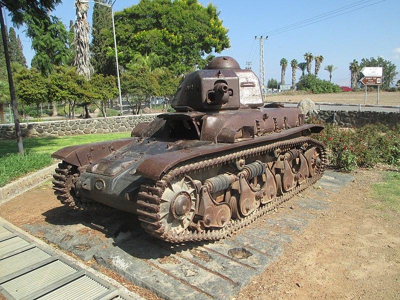 הטנק הסורי בדגניה א