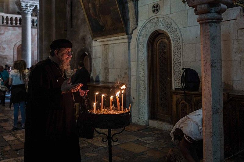 מסקל - כנסיית הקבר ירושליים