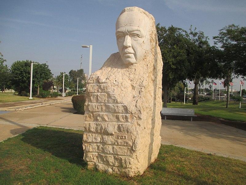פארק מנהיגי האומה בראשון לציון-יצחק רבין