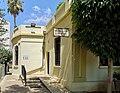 PikiWiki Israel 56338 zrubavel house and shulamit habib rishon lezion.jpg