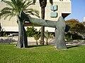 PikiWiki Israel 6881 dolmenic arch.jpg