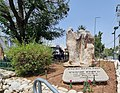 PikiWiki Israel 77292 histadrut garden.jpg