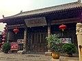 Pingyao, Jinzhong, Shanxi, China - panoramio (53).jpg