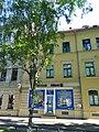 Pirna, Germany - panoramio (277).jpg