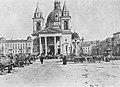 Plac Trzech Krzyży w Warszawie ok. 1892.jpg
