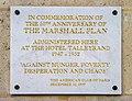 Plaque 50e anniversaire du Plan Marshall - Rue de Rivoli à Paris - EN.JPG