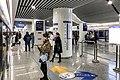 Platform of CRT10 Chongqing North Station South Square Station (20191224214237).jpg