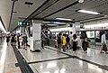 Platform of Tsim Sha Tsui Station (20181007140405).jpg