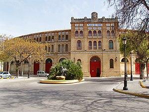 Plaza de toros de El Puerto - Main entrance to the Plaza de Toros de El Puerto