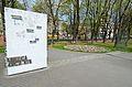 Pomnik akcji V1 i V2 w Warszawie 2014.JPG