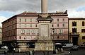 Pontificio Seminario Lombardo.jpg