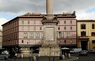 Pontifical Lombard Seminary