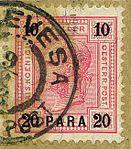Prevesa Austrian 4 mi 33 9 2 1903.jpg
