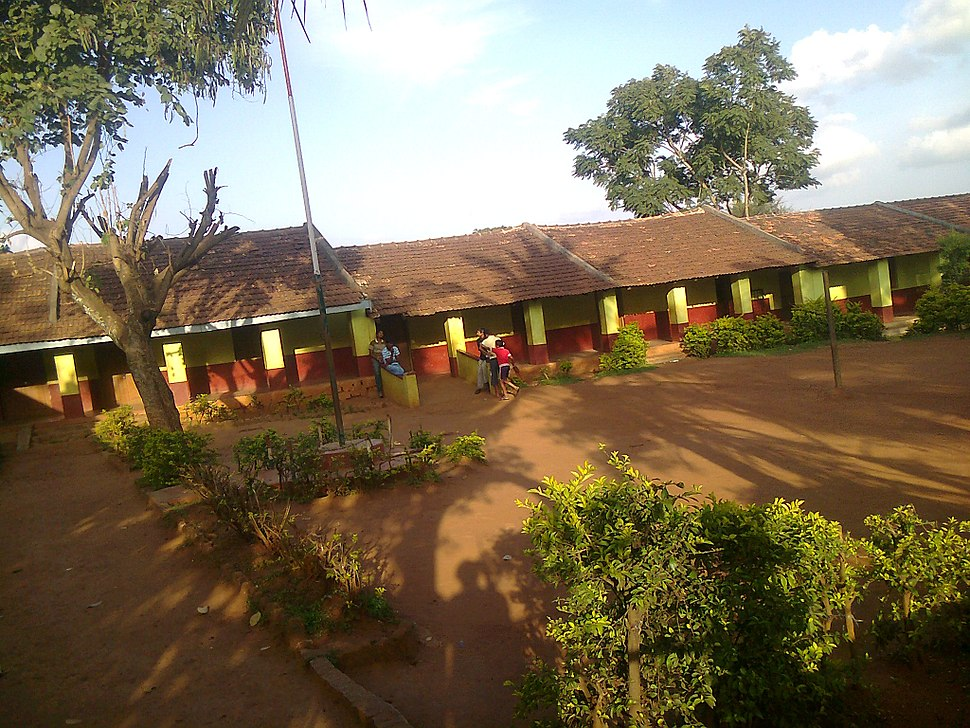 Primary School in Chikmagalur