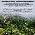 Prime Minister Modi's greetings to the people of Meghalaya on their Statehood Day (1).jpg