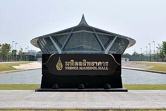 Mahidol University - Prince Mahidol Hall, Salaya campus