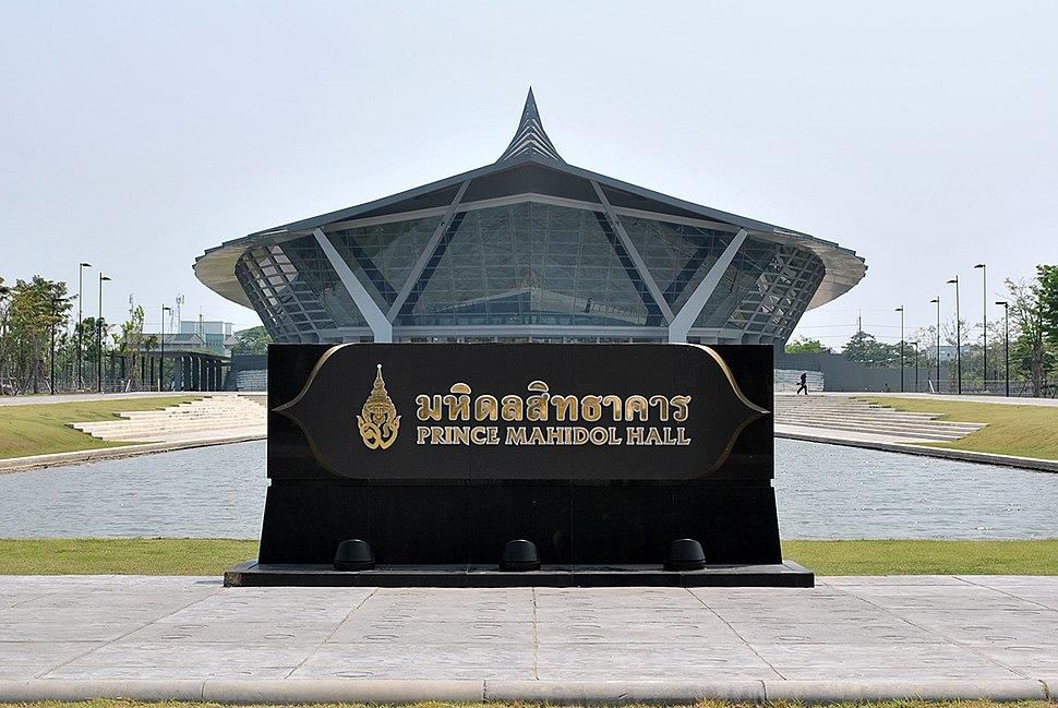Prince Mahidol Hall 1