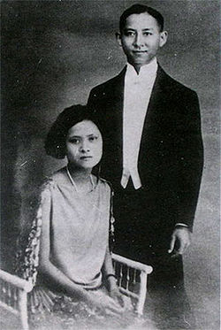 photograph of prince mahidol adulyadej and mom sangwal later the