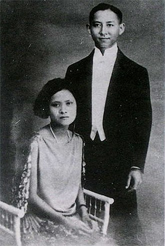 Chakri dynasty - Photograph of Mahidol Adulyadej, Prince of Songkla and Mom Sangwan (later the Princess Mother).
