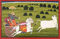 A warrior king in a chariot aiming an arrow at a fleeing white cow