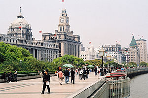 "The Amazing Race: China Rush 3 - The waterfront area of ""The Bund"" was the starting line for the third season of The Amazing Race: China Rush."