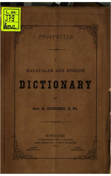 File:Prospectus A Malayalam and English Dictionary H Gundert