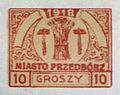Przedbórz-stamp-PM-Pr-6a.jpg