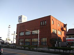 Public Headquarter Office 20141028.JPG